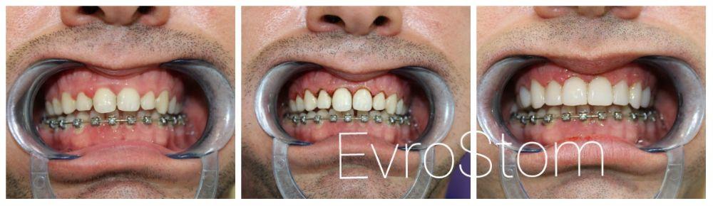 Клиника ЕвроСтом, фото №3